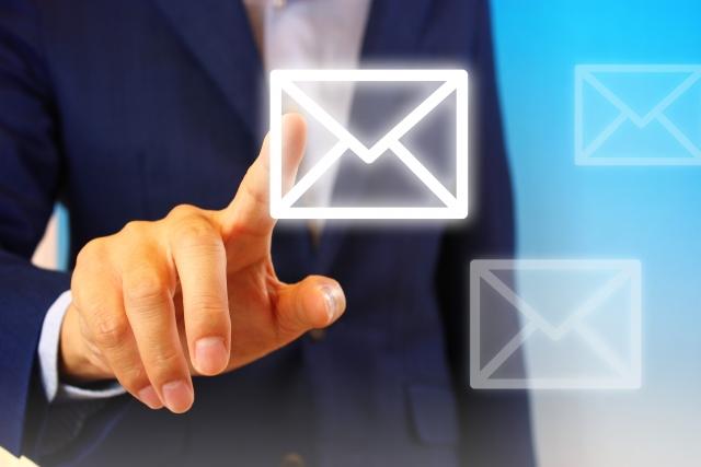 メールを活用