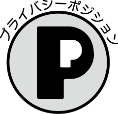 PPマーク